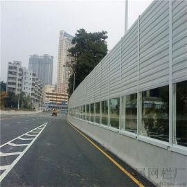 贵州城市隔音降噪工程指定专用小区隔音声屏障厂家