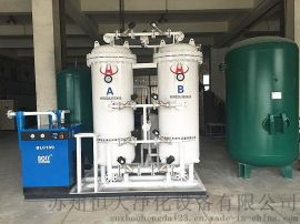 恒大制氧机 工业制氧机 小型制氧机 玻璃制氧机