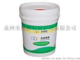 高效纳米水性防护剂价格 奥都石材护理供应有品质