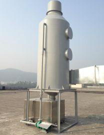 玻璃钢厂净化塔喷淋塔洗涤塔废气处理塔