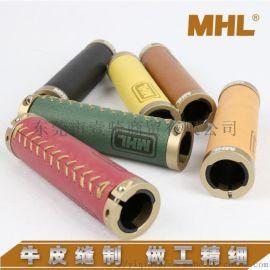 MHL 自行车把套牛皮手缝山地车折叠车把套可锁死
