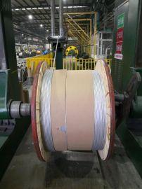 光纤复合架空相线OPPC-12B1-150/25