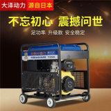 大澤動力300A柴油自發電電焊兩用機特點