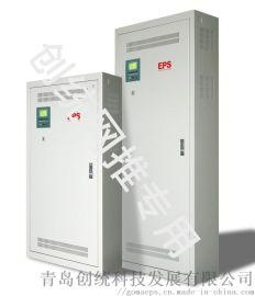 河南创统EPS电源维修维修公司