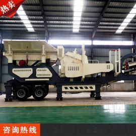 实力定制大型移动破碎站 移动式石料破碎机生产线