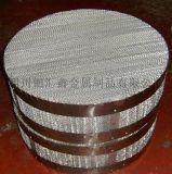 成都不鏽鋼填料網304不鏽鋼成型波紋填料網