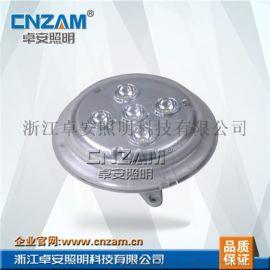 ZGD204 LED低顶灯(NFC9173)火车