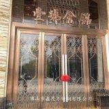 酒店大門不鏽鋼門套包邊-玫瑰金不鏽鋼門套
