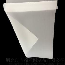 尼龙滤网 尼龙绢 尼龙网 食品豆浆油漆油烟水槽滤网