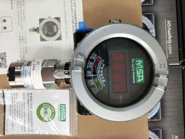 梅思安MSA DF8500可燃气体探测器