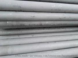 25*2TP304不锈钢换热管GB13296标准