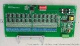 24路快速电压采集卡、节能老化测试电压采集卡、高精度电压采集卡