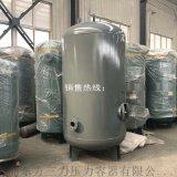 山东储气罐 1立方8kg压缩空气储气罐 缓冲罐