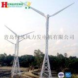 20KW中型风力发电机转化率100%