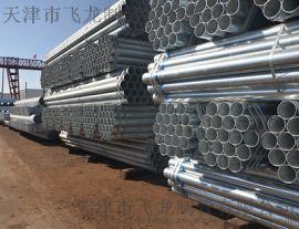 48热镀锌架子管48脚手架热镀锌管