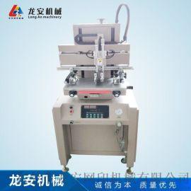 LA4060C丝印机厂家 气动丝印机 布料丝印机