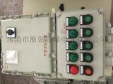 BXM(D)防爆照明配电箱生产定做