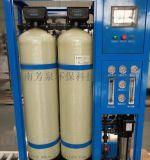 1000升藍色新款反滲透純水機設備