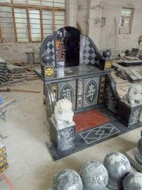 厂家定做 石雕墓碑 加工石碑墓碑 墓地专用