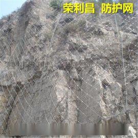 四川被动防护网,成都山体防护网,山体护坡网厂家