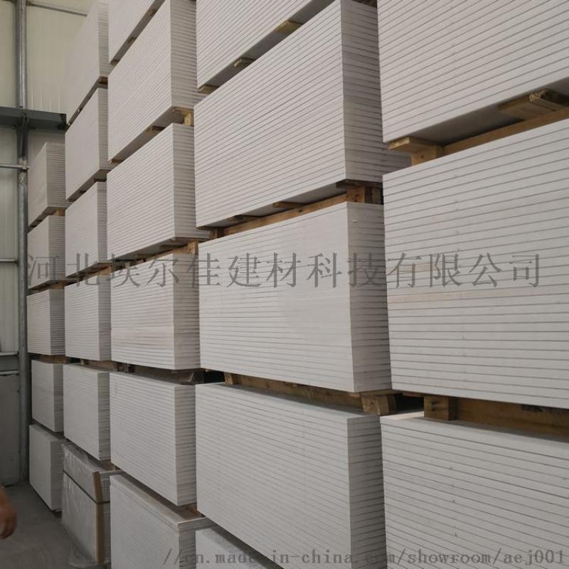 灰色硅酸钙板,硅酸钙板装饰板