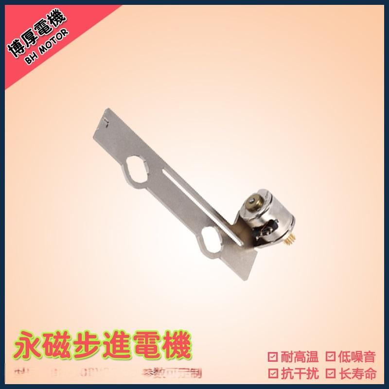 10BY25-10  打印机电机 永磁式小马达