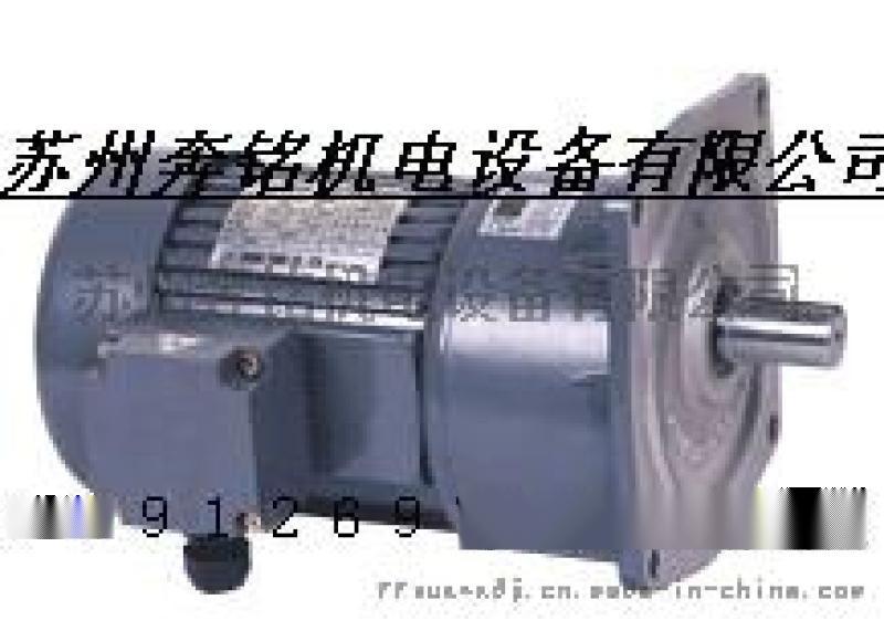 卧式入力法兰齿轮减速机、自配各类马达