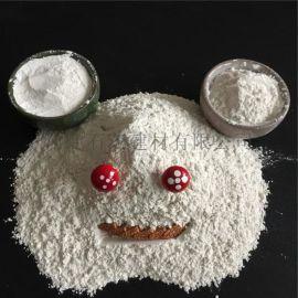 厂家供应膨润土 陶瓷级膨润土 造纸工业填料用膨润土