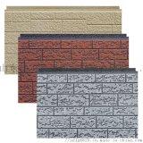 金属板,外墙保温装饰一体板