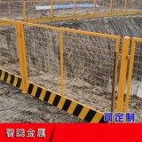天津基坑护栏现货@北京基坑护栏网定做@基坑临边护栏