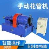佛山不锈钢花管机哪个厂家质量性能更稳定