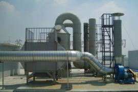 废气处理设备吸附塔 活性炭吸附塔