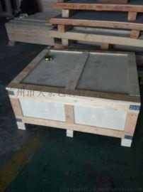 机床木箱,空压机木箱包装,食品机木箱,电子屏木箱