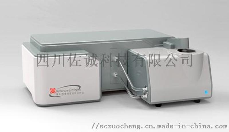 3000plus激光图像粒度粒形分析仪