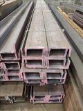 张家港专业从事欧标槽钢UPN120销售-质量有保证