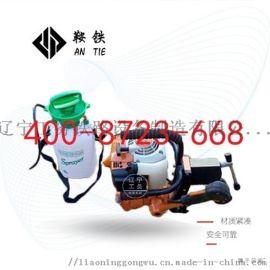 鄭州鞍鐵RD07內燃鋼軌鑽孔機礦山工程機械功能特點