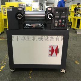 ZS-401A-120 小型橡胶定速开炼机 塑料颗粒热稳定双辊炼塑机 实验型定速开炼机
