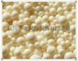 D202 大孔強鹼Ⅱ型陰離子交換樹脂