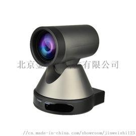 USB视频会议摄像机 JWS71U
