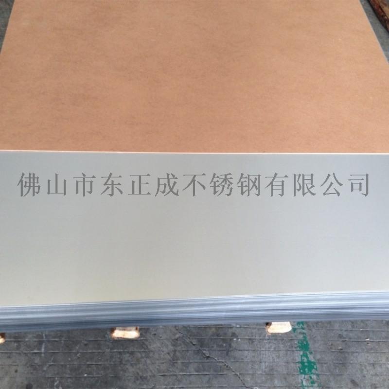 201不鏽鋼裝飾板,201不鏽鋼板材