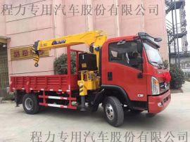 大运蓝牌程力威龙6.3吨随车吊