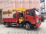 大運藍牌程力威龍6.3噸隨車吊