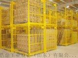 山東廠家專業定製堆垛架巧固架 貨物疊放架