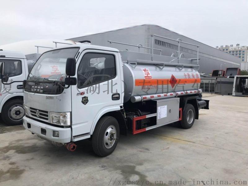 东风多利卡8吨流动加油车厂家直销现货多多