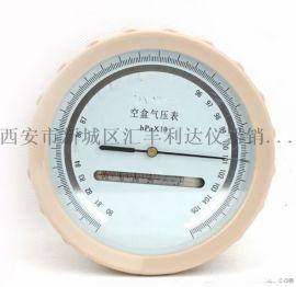 西安哪里检定校准空盒气压表13772489292
