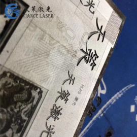 深圳模具激光刻字机,50瓦金属激光镭雕机