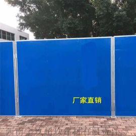 广西柳州工程围挡多少钱丨桂林彩钢板丨梧州围挡厂家