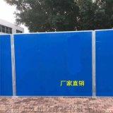 廣西柳州工程圍擋多少錢丨桂林彩鋼板丨梧州圍擋廠家