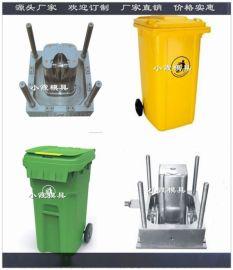 模具专家注射干湿分类垃圾桶模具设计