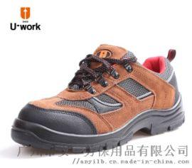 防砸鞋防刺穿安全鞋安全鞋 防油鞋防滑鞋劳保鞋